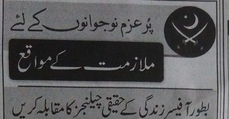 suspicious ad png small