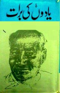 yadon-ki-barat-pdf-book-by-josh-malihabadi-in-urdu